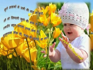 Hindi-Quotes-Pics