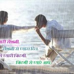 for-you-shayari-tag-image