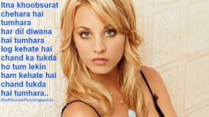 HQP-Hindi-Shayari-Pictures-Hindi-Quotes-Pictures-Khoobsurat-Shayari