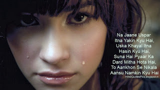 Na-Jaane-Uspar-Itna-Yakin-Kyu-Hai-Hindi-Sad-Shayari-Pics-Hindi-Love-Shayari-Images
