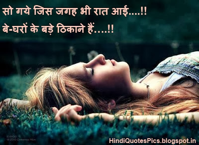 Hindi Shayari Pictures,