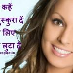 Agar-Hum-Kahe-Aur-Vo-Muskara-De-Hindi-Love-Shayari-Image
