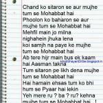 Chand-ko-sitaron-se-aur-mujhe-tum-se-Mohabbat-hai-Hindi-Romantic-Shayari-Images