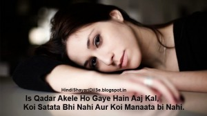 Is-Qadar-Akele-Hindi-Sad-Shayari-images