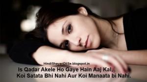 Is-Qadar-Akele-Hindi-Sad-Shayari-images
