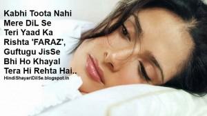 Kabhi-Toota-Nahi-Mere-DiL-Se-Teri-Yaad-Ka-Rishta-FARAZ-Hindi-Love-Shayari-Pics