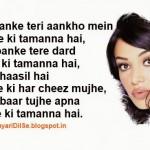 Kajal-banke-teri-aankho-mein-samane-ki-tamanna-hai-Hindi-Love-Shayari-Pics