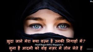 Khuda-jaane-mera-kya-Wajan-hai-Hindi-Love-Shayari-pics