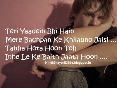 Hindi Shayari Pictures, Yaadein Shayari Images