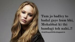 Tum-jo-badley-to-badal-gaye-hum-bhi-Mohabbat-Shayari-Pictures