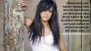 Udaas-hoon-par-tujhse-naraaz-nahi-Hindi-Love-Shayari-Pictures
