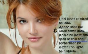 Unki-jahan-se-nirali-hai-ada-Hindi-Tareef-Shayari-Pictures