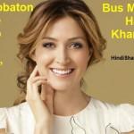 Vo-Mohabbaton-Ke-Saude-Bhi-Ajeeb-Karta-Hai-Faraz-Hindi-Love-Shayari-Pictures