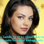 Yeh-jo-nazron-se-dil-ko-nihaal-karte-ho-Hindi-Tareef-Shayari-Images