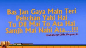 Bas-Jan-Gaya-HSDS