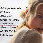 Kitne-Badal-Gaye-Hain-Wo-Haalaat-Ki-Tarah-Hindi-Sad-Shayari-Images