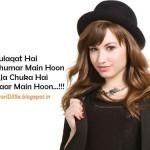 Ye-Kaisi-Mulaqat-Hai-Main-Kis-Khumar-Main-Hoon-Hindi-Shayari-Dil-Se