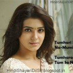 tumhari-missal-bhi-Hindi-Romantic-Shayari-Images