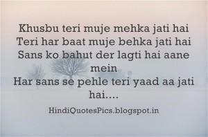 Khusbu-teri-muje-mehka-Hindi-Love-Shayari-Pics