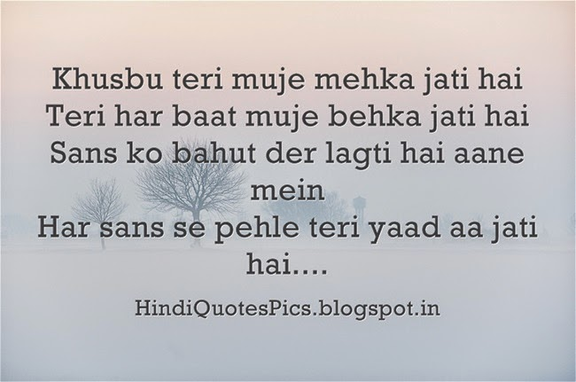 Love Quotes For Her In Hindi Shayari : Best Hindi Shayari Pictures, Hindi Love Shayari Images, Hindi Romantic ...