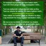 Ye-Haqiqat-hai-ki-hota-hai-asar-baton-mein-Hindi-Shayari-Images