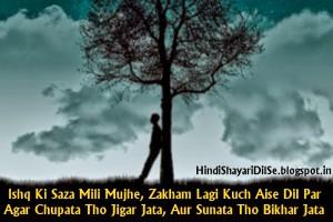 Ishq-Ki-Saza-Mili-Mujhe-Hindi-Shayari-Dil-Se-Images