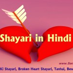 Sad-Shayari-In-Hindi-Broken-Heart-Shayari-part-2