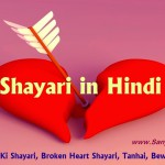 Sad-Shayari-In-Hindi-Broken-Heart-Shayari-part-3