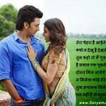 Tera-Chehra-Hai-Aaine-Jaisa-Hindi-Shayari-Pictures