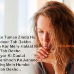 Bichad-Ke-Tumse-Zinda-Hu-Hindi-Sad-Shayari-Pics