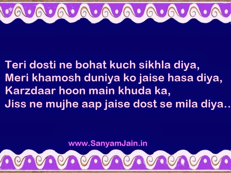 dosti shayari wallpaper dosti shayari on picture friendship shayari ...