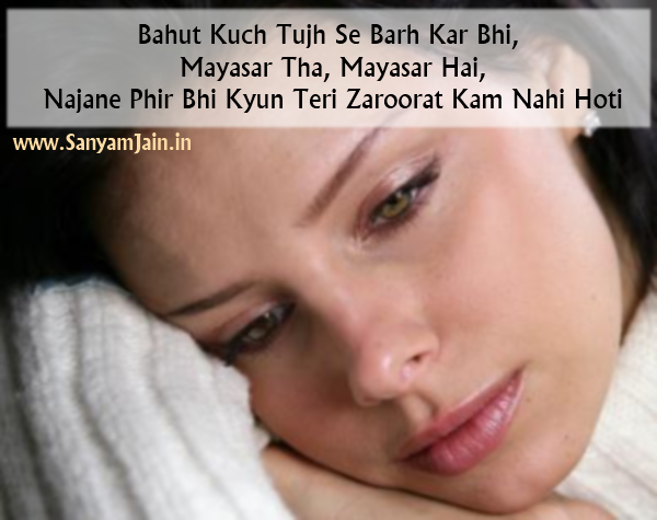 Udas Shayari Picture, Tanhai Shayari on Very Beautiful Sad Woman
