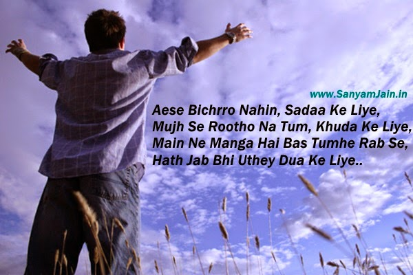 Sad Shayari In Hindi - Touching Shayari Pictures