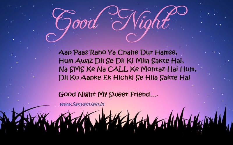 Good Night Shayari On Images In Hindi - Beautiful Good Night Shayari Wallpaper