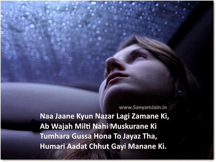 Naa-Jaane-Kyun-Nazar-Lagi-Zamane-Ki-Hindi-Shayari-Dard-Bhari-On-Picture
