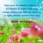 Raat-Guzri-Fir-Mahekti-Subha-Aayi-Suprabhat-Shayari-Picture-Good-Morning-Shayari-Wallpapers