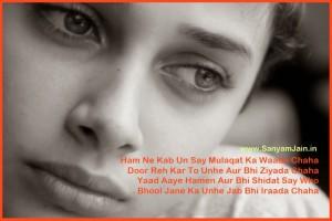 Ham-Ne-Kab-Un-Say-Mulaqat-Ka-Waada-Chaha-Hindi-Shayari-Sad-Shayri-Pictures