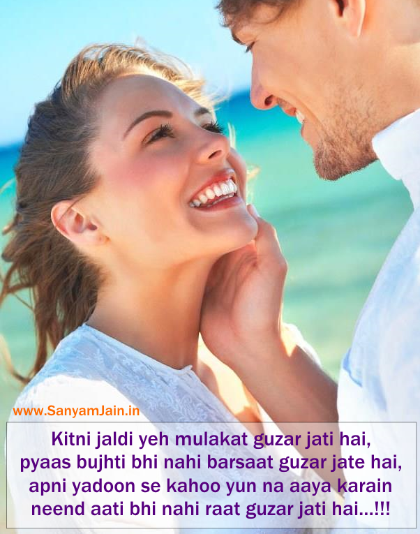 Heart Touching Romantic Shayari For Girlfriend - Dil Chune Wali Shayari Picture