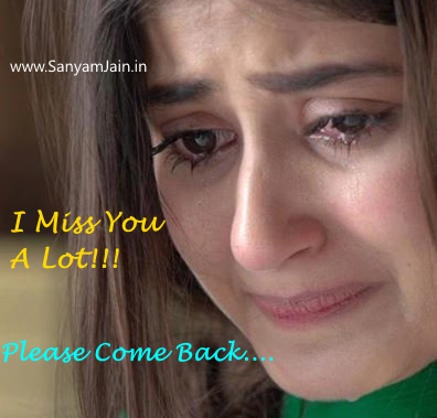 I Miss you A Lot Shayari - Miss You Sher O Shayari - Miss You Poetry In Hindi