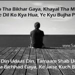 Khawab-Tha-Bhikar-Gaya-Very-Heart-Touching-Sad-Shayari-With-Picture