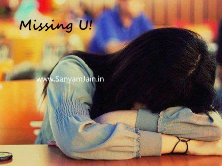 Missing You Poetry In Hindi, Remembering You Shayari In Hindi - Yaad Shayari