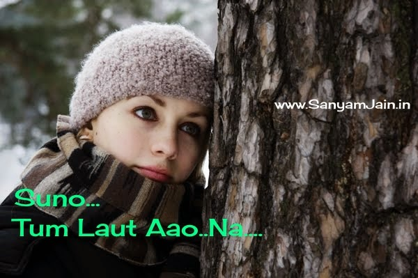 Suno Tum Laut Aao Na - Missing You Shayari Collection