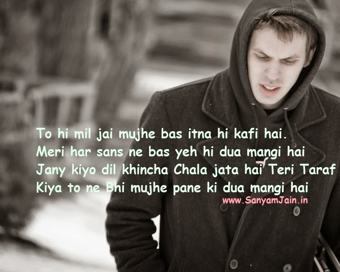 Most Heart Touching Shayari On Prayer For Girlfriend Wallpaper