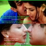 Hug-Day-Shayari-Special-Wallpaper-SanyamJain-Shayari-Pictures