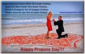 Mujhe-Khamosh-Rahon-Mein-Tera-Saath-Chahiye-Propose-Day-Shayari-Picture-SanyamJain