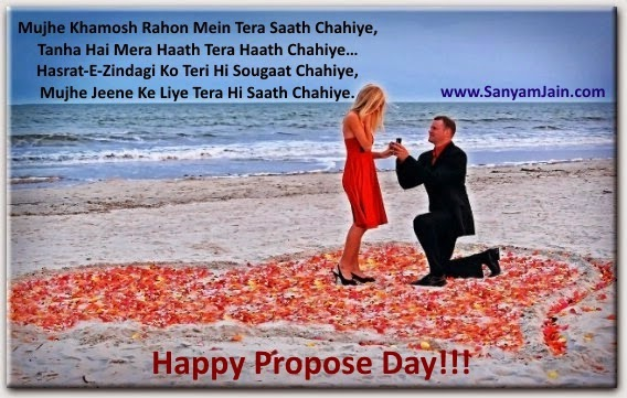 Best Happy Propose Day Shayari Wallpaper - Propose Day Shayri Picture