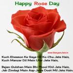 Rose-day-shayari-Kuch-Ehsason-Ke-Saye-Dil-Ko-Chu-Jate-Hain-SanyamJain