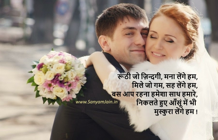 Deep Love Shayari Picture - True Love Images - Beautiful Shayari in 4 Lines