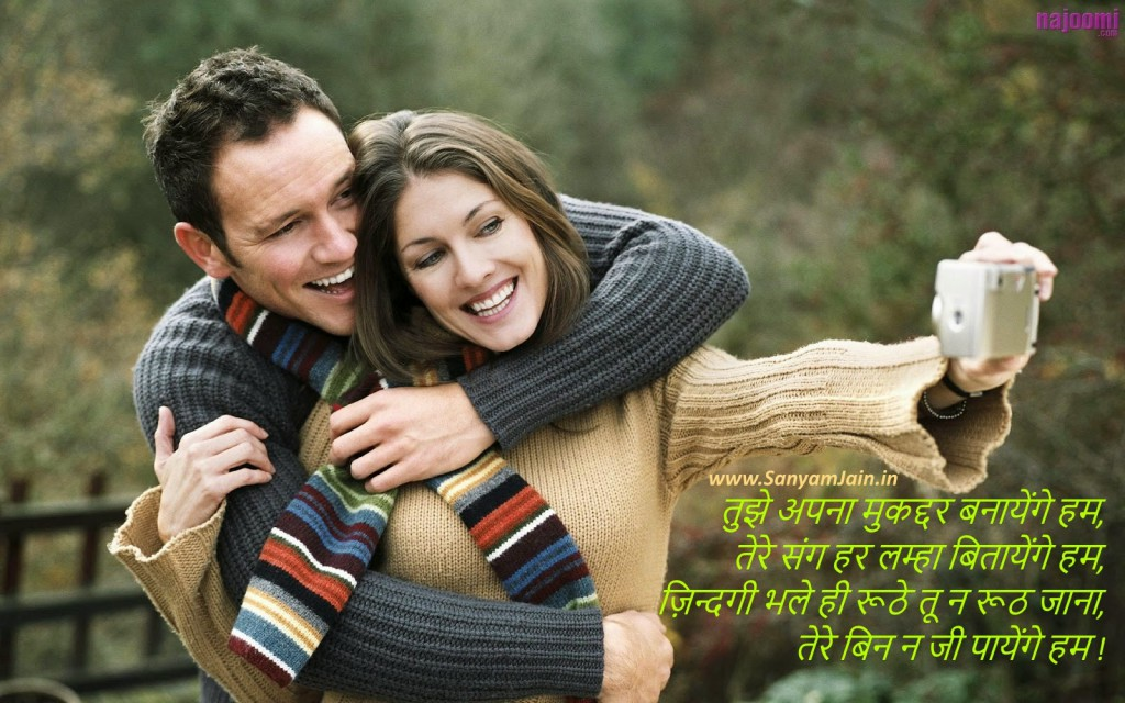 Best Hindi Shayari Dil Se Wallpaper In Hindi Font