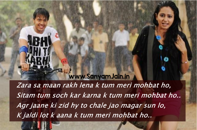 Love couple Wallpaper With Shayri : Love couple Shayari Photo - impremedia.net